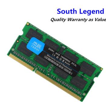 Best Supported 1600mhz Ddr3 Sdram Chip Price 4gb Ram Ddr3 Laptop