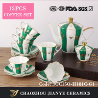 15pcs Arabic Style Coffee And Tea Set Coffee Cup China porcelain