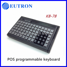 78 keys pos programmable keyboard with MSR for sale