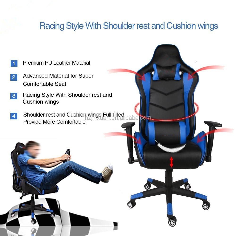 2017 boss chair lol wcg popular gaming office chair with 4d