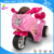 Children toy police tricycle pink color ride on electric toy car for baby with tailbox