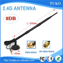 Wholesale top quality nice performance magnetic type 2.4g,high gain 9dbi wifi antenna 1 km