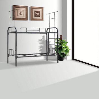 Alibaba China Unique Beds Sale