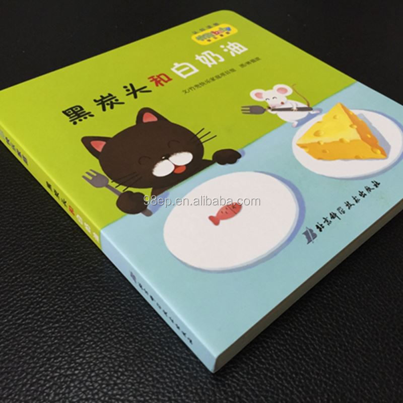 children hot sale hardcover board book colorful printing with die cut ,,round corner /with holes