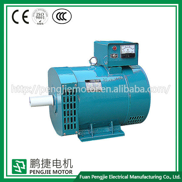 High Efficiency electric generator dynamo small