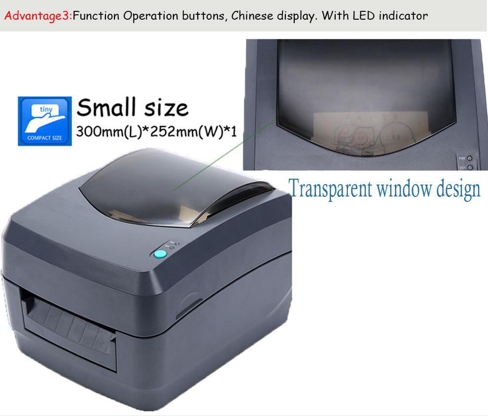 Btp l42 110mm label printer with usb serial port replace godex ez 1105 thermal transfer sticker printer promotional impressora