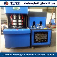 plastic bottle blowing machine