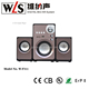 Music Player W- F 211 have Treble and Bass support USB/BLUETOOTH Playeing