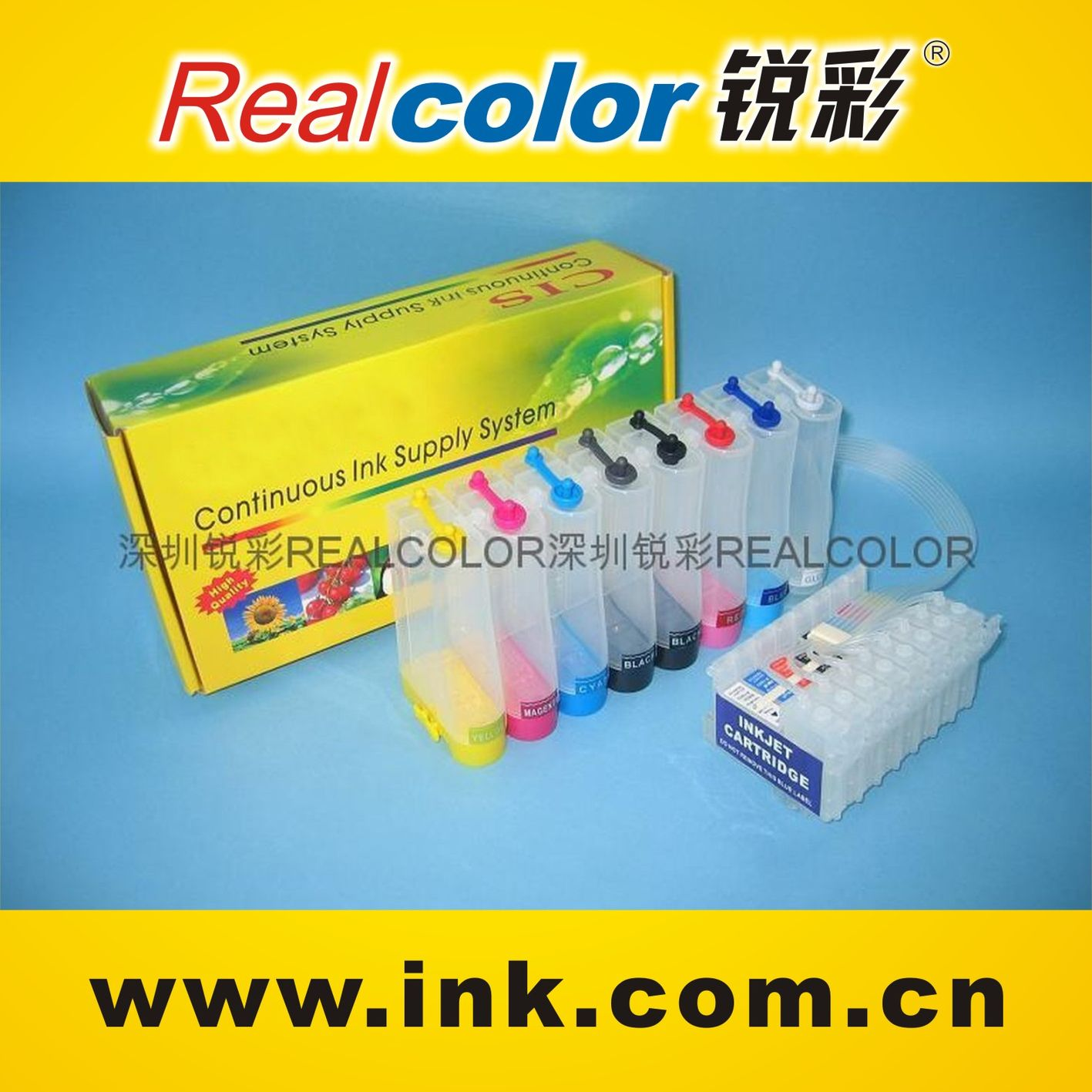 alibaba gold suppliers bulk ink system for R1800 ciss made in china