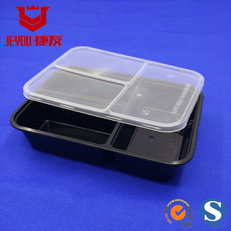18334 Black Plastic Reusable food box In Packaging rice container Box