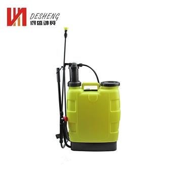 Hottest Backpack Yard Sprayer,Battery Backpack Sprayer,Backpack Sprayer  With Motor - Buy Backpack Yard Sprayer,Battery Backpack Sprayer,Backpack