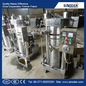 Mini Press Machine Oil Seeds Fish Oil Extraction Machine ...