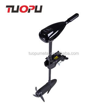 Adjustable Digital Variable-speed Electric Outboard Trolling Motor - Buy  Adjustable Kayak Trolling Motor,Digital Variable-speed Trolling