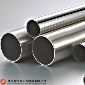 Titanium Weld Tube, Titanium Weld Tube Suppliers and