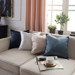 Plain Style and Handmade Technics Wholesale Silk Cushion Cover decorative