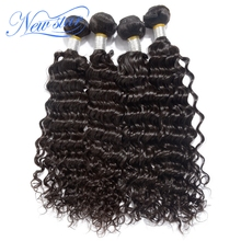 African American Human Hair Extensions New Star Hair 10 - 30 inch Kinky Curly Remy Human Hair Weft