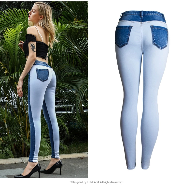 45AM117 New Spring and Summer Models Double Color Women's Jeans