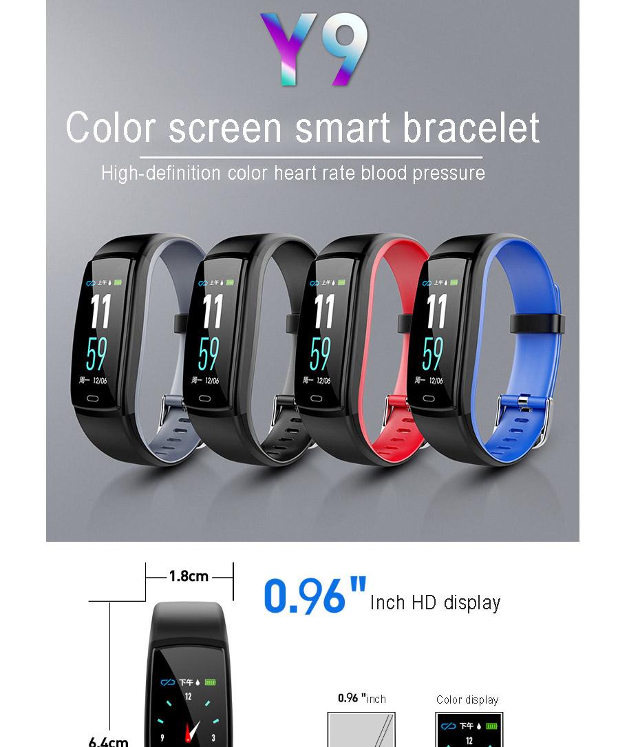 Shop Y9 Color LCD Plastic Bracelet Waterproof Sleep Tracker