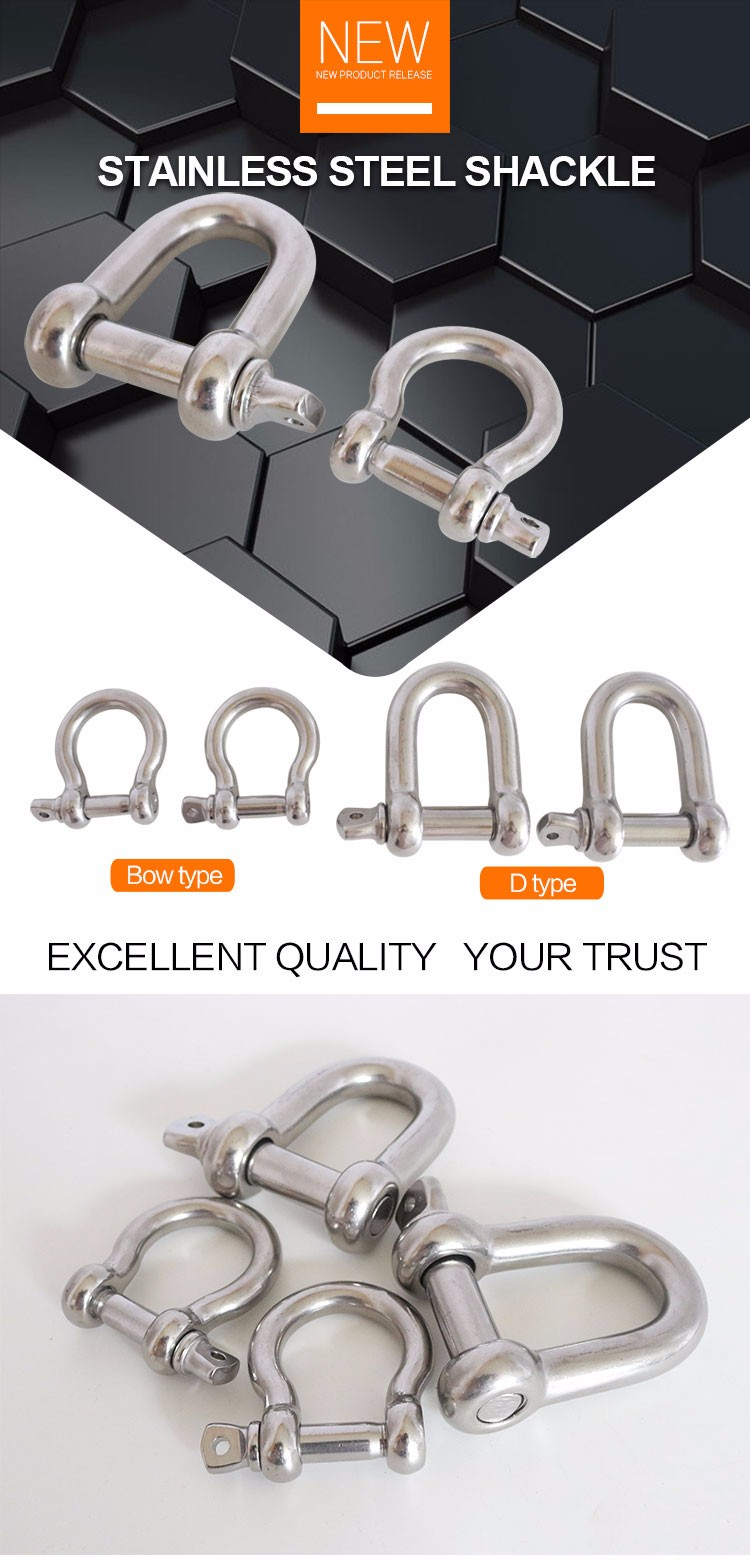 Stainless Steel 304 Bow Shackle