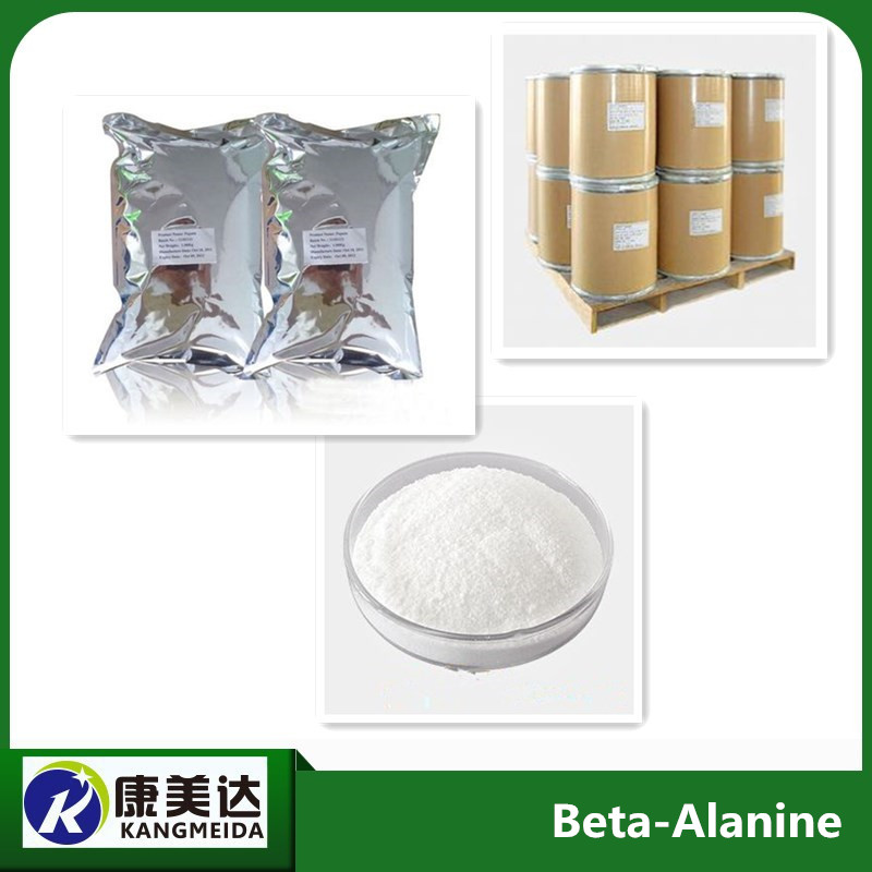 99% purity bulk powder beta alanine