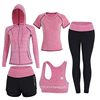 /product-detail/5-pics-set-gym-workout-fitness-customized-oem-yoga-wear-clothes-62041826854.html
