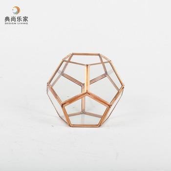Rose Gold Brass Trimmed Football Shape Geometric Glass Succulent