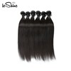 Trade Assurance Wholesale 100% Virgin Unprocessed Peruvian 8A 9A 10A Human Hair Factory Stock Fast Shipping