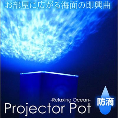 Ocean Sea Water Wave LED Projector Night Light MP3 MP4 Music Speaker Sound Box Player