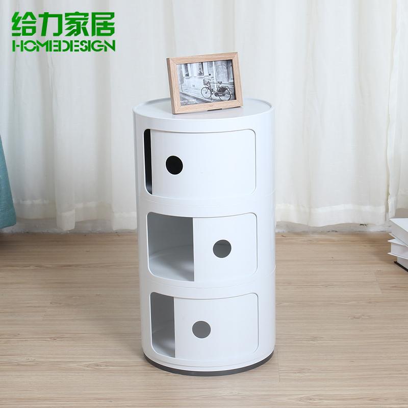 Minimalist Bathroom Items: Small Bedside Cabinet Bathroom Cabinet Minimalist Modern