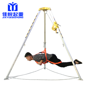 Fire Fighting Equipment Rescue Tripod For person rescuing