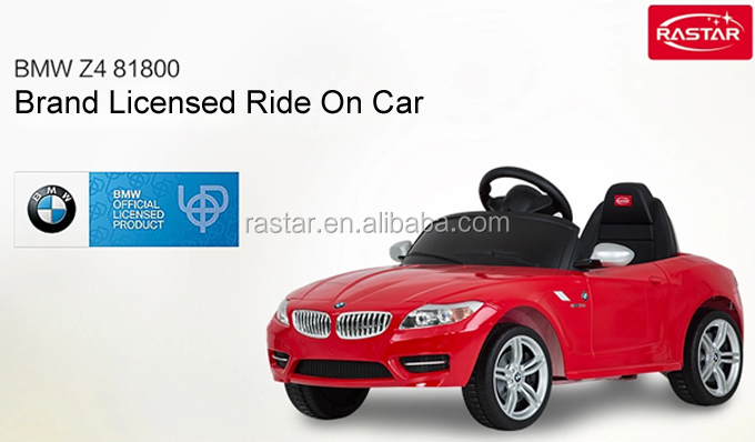 BMW Z4 baby soft car mirror rastar electric ride on car 2018