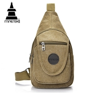 Mens Casual Crossbody Shoulder Trendy Sling Bag