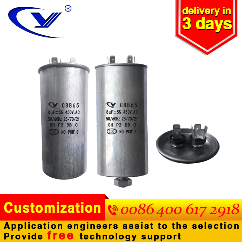 Manufacture custom electric fan capacitor 8uF 400VAC