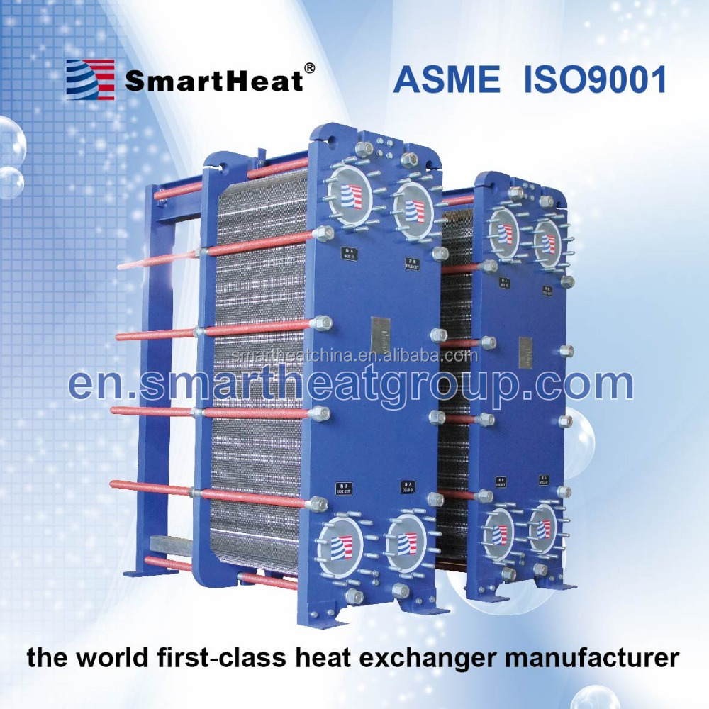 Grade one refrigerator and Plate Heat Exchanger manufacturer and producer