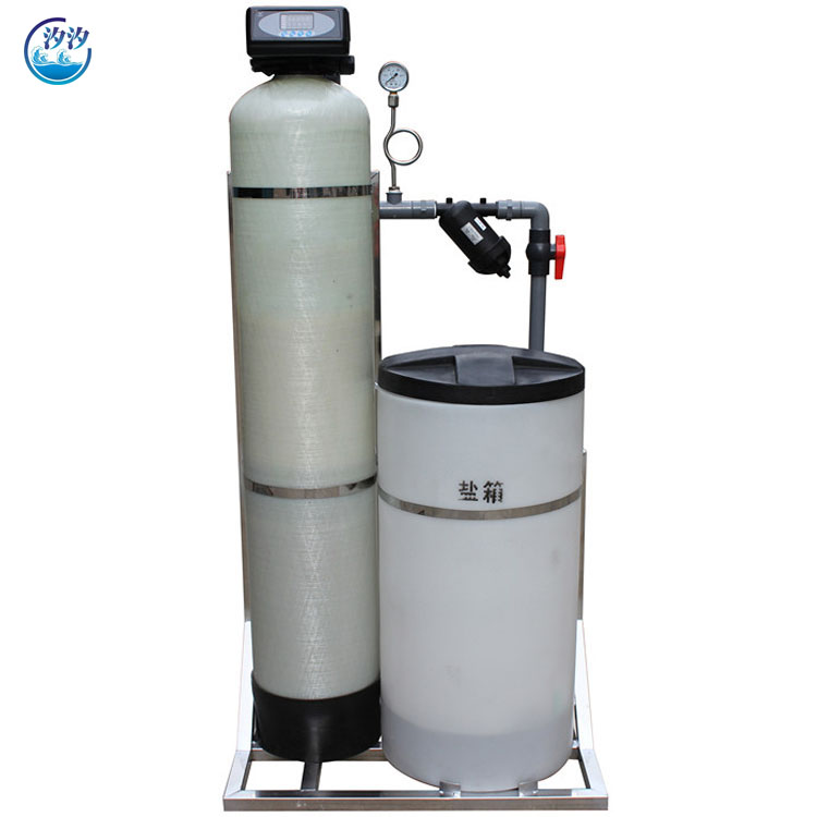 Competitive price CE resin water softener ion exchange equipment