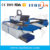 Metal Carbon Steel Stainless Steel Aluminum laser Cutting Machines