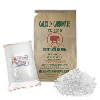 Coated Calcium supplements animal feed grade limestone Carbonate Powder