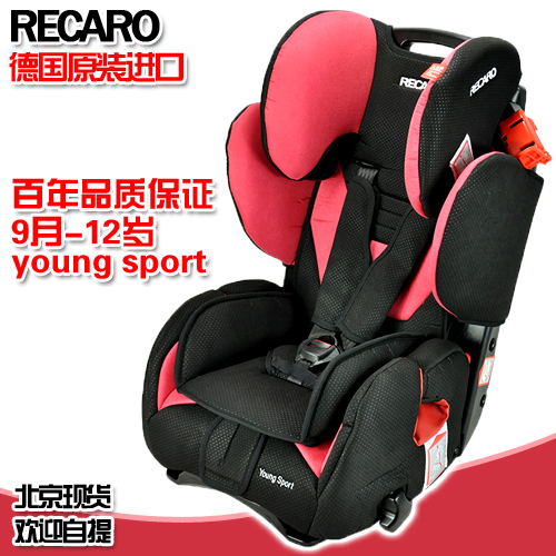 germany recommend recaro young sport infant child car. Black Bedroom Furniture Sets. Home Design Ideas