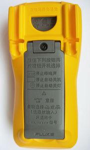Fluke 116 Multimeter, Fluke 116 Multimeter Suppliers and