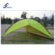 JWJ-002 Hot sale outdoor sun shade awning sun roof tent