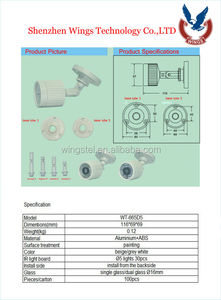 housing for ip camera/ip67 camera housing/ir led camera housing