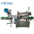 High Quality Square Bottle Labeling Machine For Cans