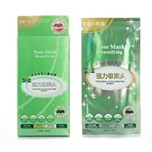 Nose mask - TOOGOO(R)20x Blackhead Acne Killer Mask Blackhead Remover nose charcoal Mineral