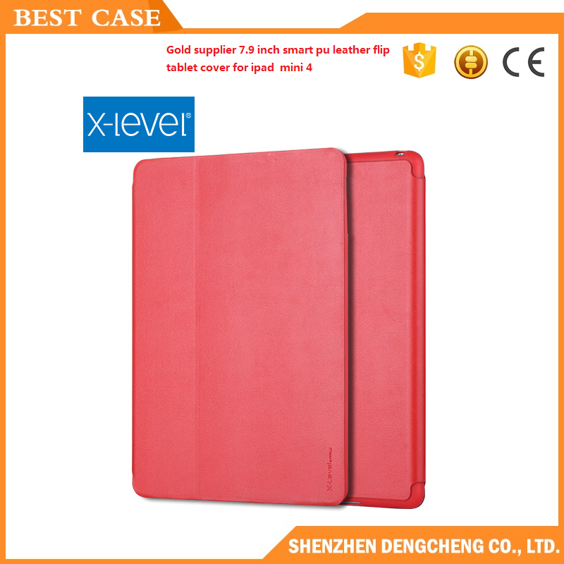 Gold supplier 7.9 inch smart pu leather flip tablet cover for ipad mini 4