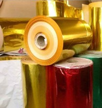 heat transfer film for plastic cups,pails,buckets ,hot stamping foil,used hot stamping foil