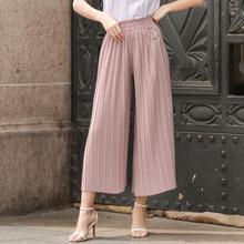 166665 bulk wholesale new summer <strong>design</strong> fashion <strong>women</strong> line wide leg <strong>trousers</strong> seven point <strong>pants</strong>