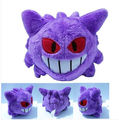 New Pokemon Plush Toy Gengar Plushie Soft Figure Plushes 4 5 inch Animal Plush Toys