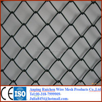 Anping Ruichen factory supply 8 foot chain link fence for sale