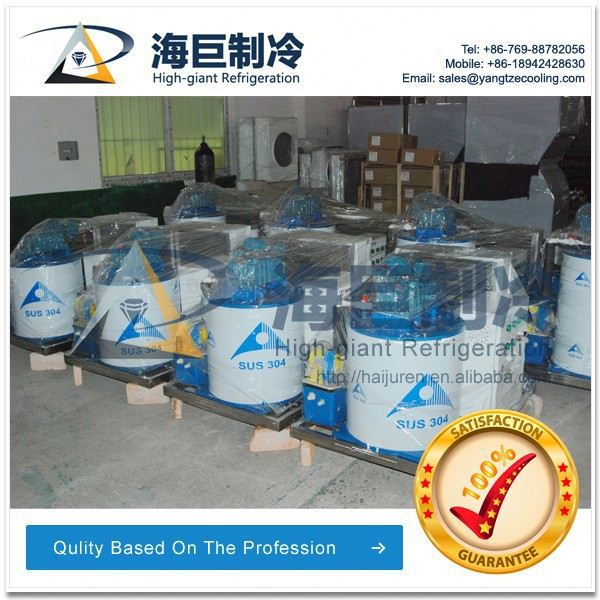 ice plant ice making machine for yogurt maker,china ice machine