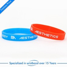 2016 Supply event custom silicone wristband